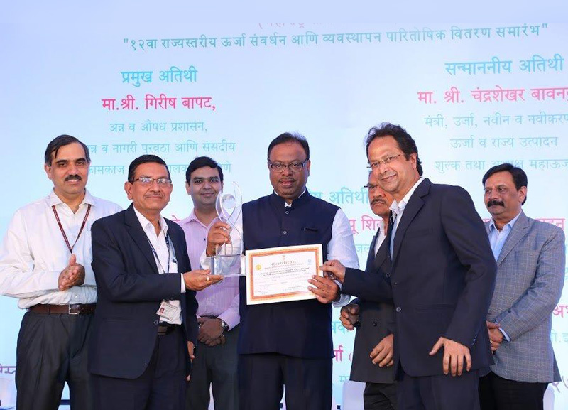 1st Prize MEDA Energy Conservation Award for Century Enka- 2018