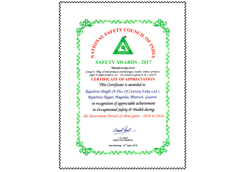 National Safety Award 2017 by National Safety Council of India among Group – E of Manufacturing Sector